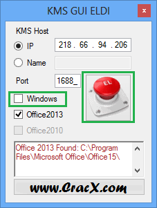 KMSnano Activator Latest Version v28 Full Free Download