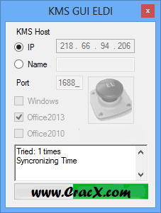 KMSnano Windows 7 Office 2010 Activator Full Free Download
