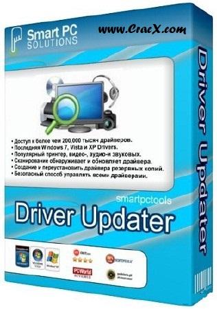 Smart Driver Updater License Key 3.3 Crack Full Download
