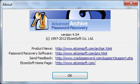 Advance Archive Password Recovery Pro 4.54 Key Full Free