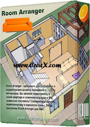 Room Arranger 8 Crack + Serial Keygen Full Free Download