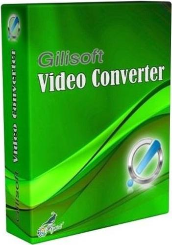 نرم افزار ویرایش مالتی مدیا GiliSoft Video Editor 8.1.0 DC 13.09.2017