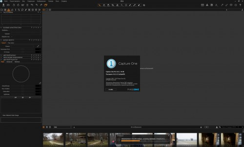 Phase One Capture One Pro 9.0 Keygen + Patch Free Download