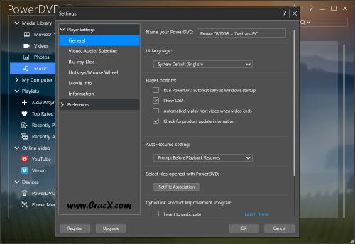 CyberLink PowerDVD Pro 16 Serial Key Crack Free Download