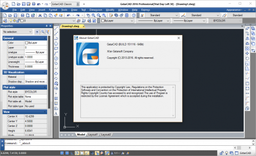 GstarCAD 2016 Serial Key + Crack Patch Free Full Download