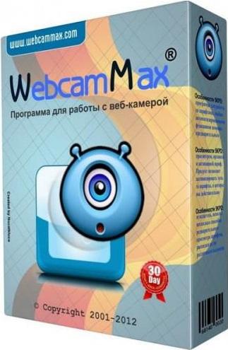 WebcamMax 8.0.0.2 Crack & Serial Number Free Download