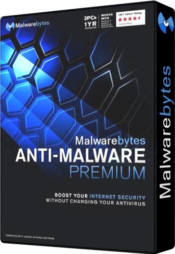 Malwarebytes Anti-Malware 3.0.6.1458 Premium Crack Download