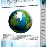 EarthView 5.5.33 Crack Patch & Serial Key Free Download